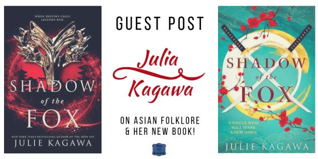 Julie Kagawa guest post